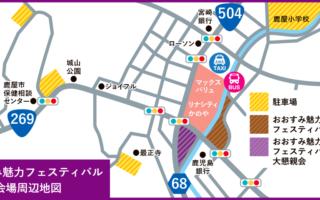 詳細地図-3
