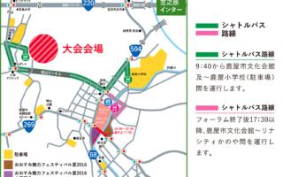 詳細地図-1